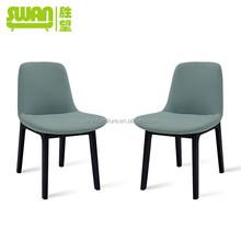 2029การออกแบบที่นิยมขนาดเล็กเก้าอี้ที่สะดวกสบาย