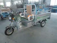 3 wheel electric car/ electric car wheel