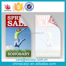 offset printing holiday window clings static decals