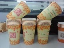 hot soup paper cup