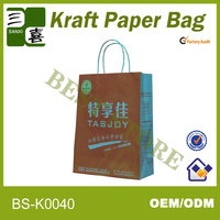 Customized kraft paper coffee bags with company name