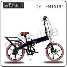 MOTORLIFE/OEM EN15194 new stytle 36V 250w motorized bicycle