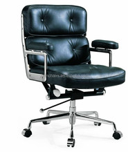Administration office of high-end luxury chair