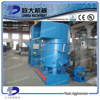 Plastic Film Densifier/ Plastic Film Agglomerator/ Granulator