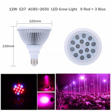 shenzhen led E27 par38 led grow light bulbs par30 12w led plant grow light