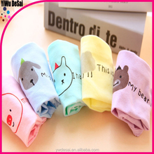 underwear wholesale elastic band for underwear /cute animals' female underwear