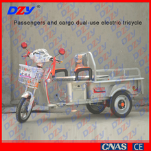 Humanized design dual-use motor tricycle