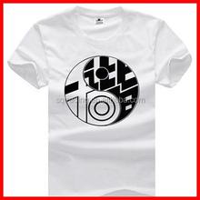 Make your name brand popular t-shirt