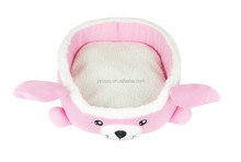 Hot Pet Bed Comfortable pet chair