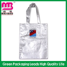 strong quality 120gsm non woven material photo print bag