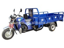 200cc three wheel Motorcycle for sale
