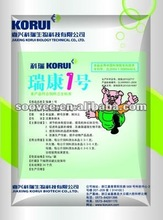 Feed Additive for PIG,Chitosan,Chitin