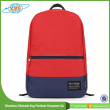 2015 New Arrival Fashion Children School Bags Lowest Price