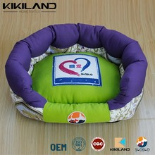 2015 New design Sofa dog bed, pet products
