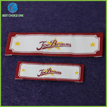 High Quality Special Damask Garment Sew On Labels