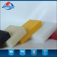 Excellent colored plastic uhmwpe sheet