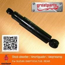 High quality rear Gas shock absorber for SUZUKI SWIFT/CULTUS/GEO METRO 4180060B80 4180064B50