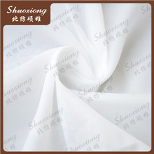 Wholesale textiles fabric cotton white fabric roll buying from china