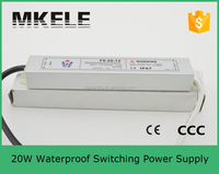 FS-20-12 led driver 12v 20w waterproof electronic led driver 20w 12vdc/1.5a power supply 20w 12v dc led pico power supply