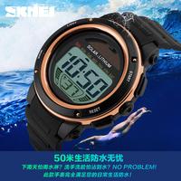 Solar Power Waterproof Quartz Clock Fashion Watch Digital Multifunctional Wristwatches