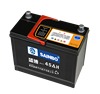 12V 45AH GOOD QUALITY BATTERY AUTO BATTERY DRY CHARGED BATTERY