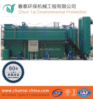 Underground municipal sewage waste water treatment plant