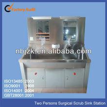 quirúrgica scrub estación del fregadero para el hospital desinfectante para manos