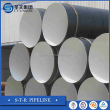 High quality API schedule 80 / sch80 natural coated gas pipe