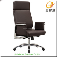 Leather Executive Covered Arm Office Chair JA-28