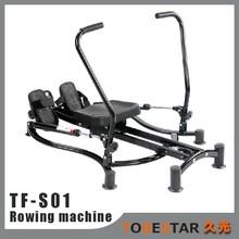 Losing Weight Essential Rowing Machine
