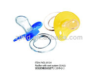 Chinese supplier funny plastic +silicone party baby pacifier/vent system baby pacifier with chain/holder