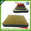 Yang Yang Denim Pet Cushion With Removable Shell