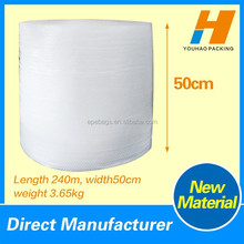 Wide 50cm New and recycled material plastic air bubble film for packaging