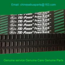 High performance Yutong,Higer,Kinglong,Golden Dragon,Sunlong,Bonluck bus Original Gates brand 3AV 15x2070 belt