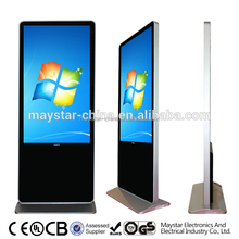 New technology! touch screen lcd kiosk display