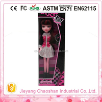 New Innovative Product For 2015 Monster Doll Voodoo Doll
