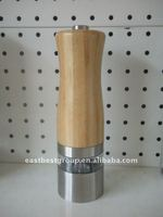 Bamboo Pepper Mill Model child size sink