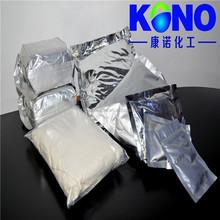 Vitamin A / Retinol /Retinol powder CAS 68-26-8