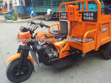 2014 new cheap 3 wheel motorcycle with 3 seats