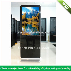 42 46 55 inch top quality with samsung lcd solar power advertising display