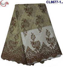 Hot selling 2015 Popular african french net lace fabric for party dress /wedding lace