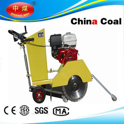 China coal group gaooline concrete road cutting machine, concrete road cutter with high quality,cutting width for big promotion