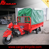 200CC three wheel motorcycle moto scooter taxi for sale