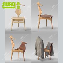 2198 hot sale famous design valet chair