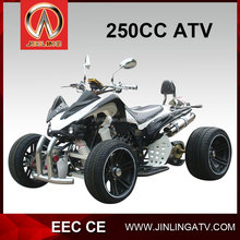 250cc EEC 4 Wheel Motorcycle Adult Tricycle