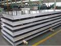 Alumínio / folhas de alumínio para calhas, Chuva calhas nos emirados árabes unidos, Arábia saudita, Oman, Qatar