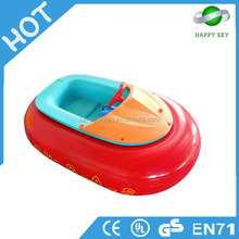 Best price!!!boat swimming,baby swim boat,bumper adults sports