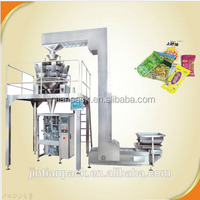 JT-420W Stand-up Pouch plastic film fully automatic food packing machine