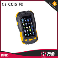 Android GPS handheld RFID tablet for access control