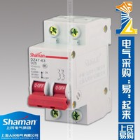 dz47 c45 2p 25a mini switch wenzhou circuit breaker mcb